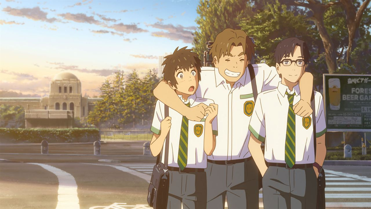 Your Name : Foto